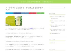 archysde.com