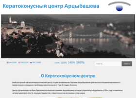 arcibasevklinika.com