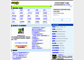 arclink.com.tw