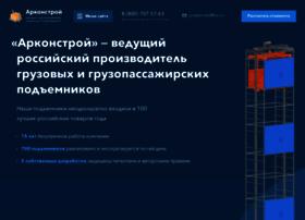 arconstroy.ru