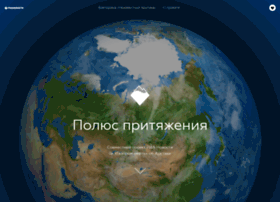 arctic.ria.ru