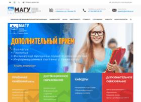 arcticsu.ru