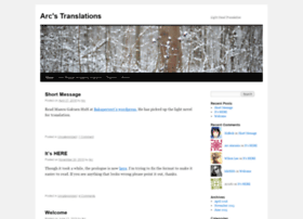 arctranslations.wordpress.com