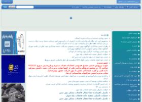 ardebil.abadgar.org