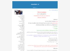 ardeshow.blogfa.com