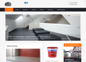 ardex.com.ua