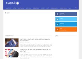 ardroid.com