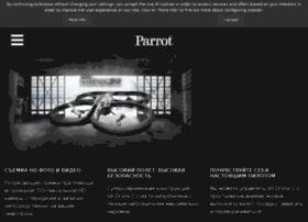 ardrone.parrot.com