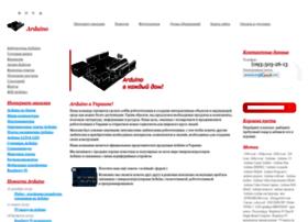 arduino.net.ua