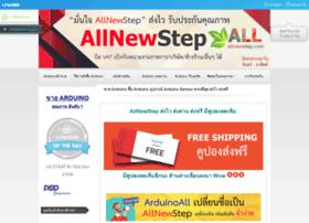 arduinoall.com