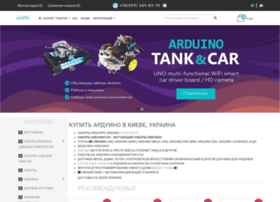 arduinos.com.ua