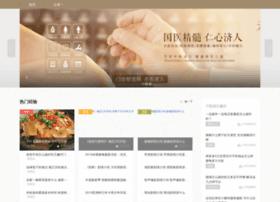 ardun.net.cn