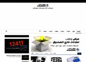 ardwatalab.net