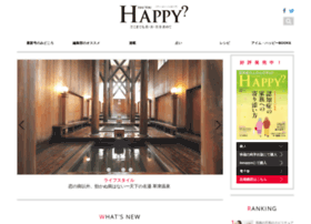 are-you-happy.com
