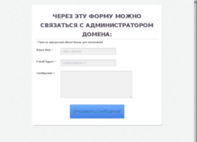 are-you-ready.ru