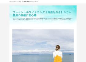 area-international.com