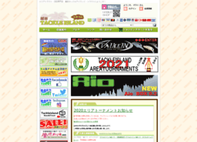 area-island.com