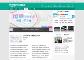 area.chinabyte.com