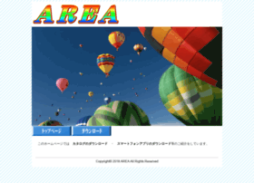 area.ne.jp