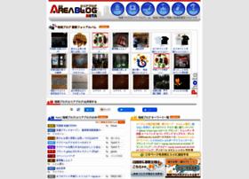 areablog.jp