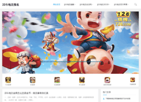 areacodeweb.com