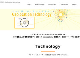 arearesearch.co.jp