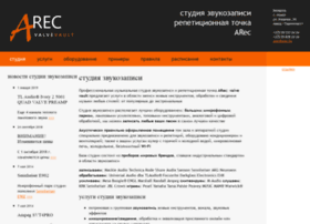 arec.by