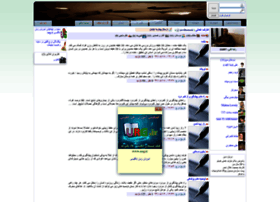arefhemati.miyanali.com