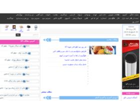 arefkar.com