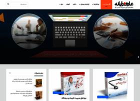 arefrayaneh.com