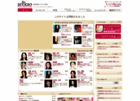 arekao.jp