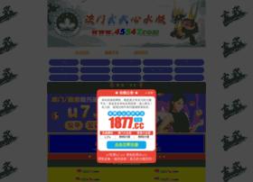 aremasenayan.com