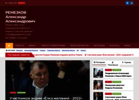 aremezkov.ru