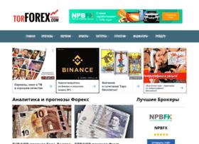 arena-forex.ru