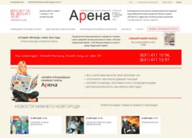 arena-rv.ru
