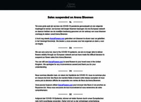 arenabloemen.nl