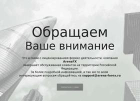 arenafx.net