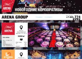 arenagroup.ru