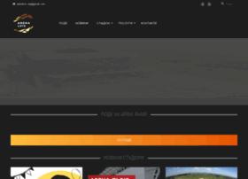 arenalviv.com.ua
