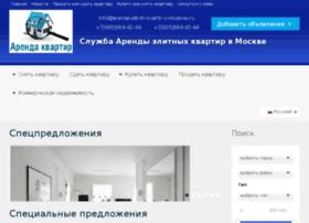 arenda-elitnih-kvartir-v-moskve.ru