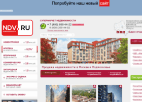arenda-kvartir.ndv.ru