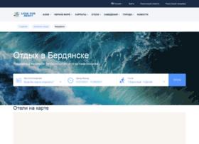 arenda-v-berdyanske.com.ua