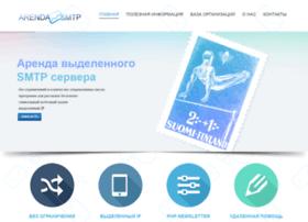 arendasmtp.ru