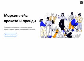 arendorium.ru