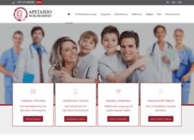 aretaeio.com
