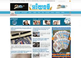 arey-news.com