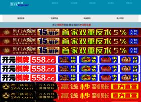 arfamotor.com