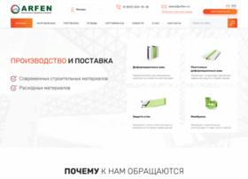 arfen.ru