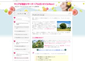 arganoil-navi.com