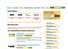argarus.ru